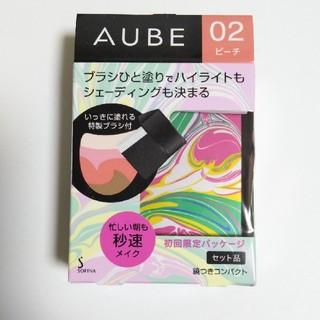 オーブクチュール(AUBE couture)のオーブクチュールブラシひと塗りシャドウ(アイシャドウ)