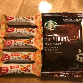 Starbucks Coffee - スターバックス ドリップコーヒー 1個 & キットカット 5個セット