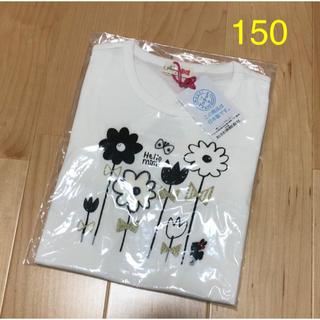 ニットプランナー(KP)の白 Tシャツ 半袖 カットソー お花 ラメ 150 kp KP(Tシャツ/カットソー)