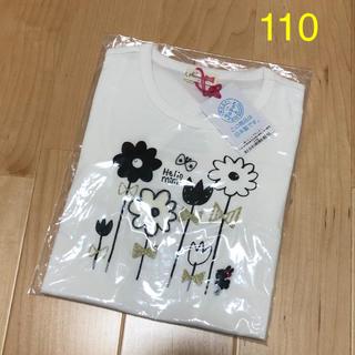 ニットプランナー(KP)の白 Tシャツ お花 ラメ 半袖 カットソー 110 kp KP(Tシャツ/カットソー)