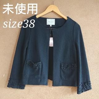 クチュールブローチ(Couture Brooch)の未使用 Couture brooch ノーカラージャケット ネイビー 38サイズ(ノーカラージャケット)