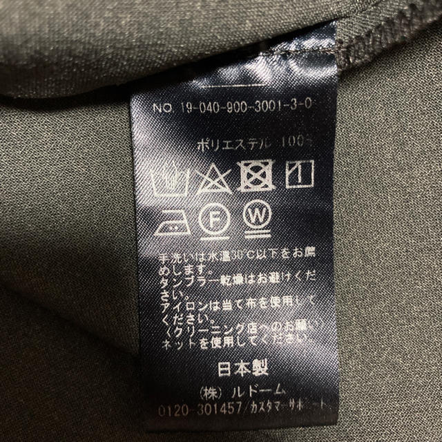 IENA(イエナ)のチルチル様専用🎀✨ レディースのワンピース(ひざ丈ワンピース)の商品写真