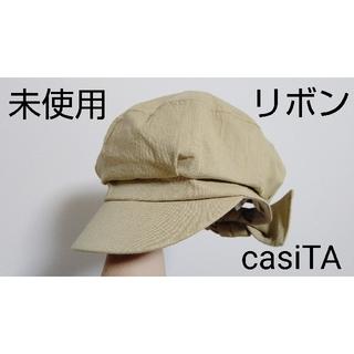 カシータ(casiTA)のcasiTA  ベージュ  リボン付  キャスケット  帽子(キャスケット)