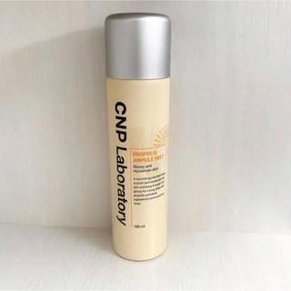 チャアンドパク(CNP)のCNP 国内正規品 CNP PROPOLIS AMPULE MIST 100ml(化粧水/ローション)