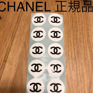 CHANEL - 未使用 シャネル CHANEL シャネルシール ステッカー シール ノベルティ