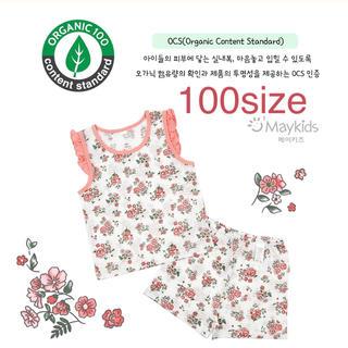 organic cotton 夏パジャマ 100サイズ (パジャマ)