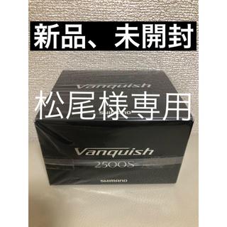 SHIMANO - シマノ リール '19 ヴァンキッシュ 2500S