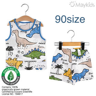 organic cotton 恐竜柄 90size(パジャマ)