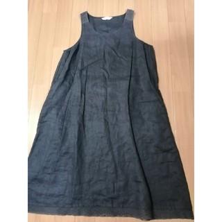 スタディオクリップ(STUDIO CLIP)のkimi様専用。studioクリップの麻100%ジャンパースカートお色はブラック(ロングスカート)