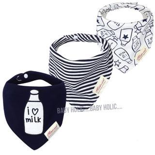 【3枚セット★】ミルク柄&ボーダー スタイ3枚セット 新品/北欧ベビー