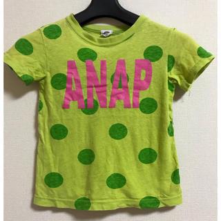 アナップキッズ(ANAP Kids)のANAPKIDS アナップキッズ Tシャツ 120(Tシャツ/カットソー)