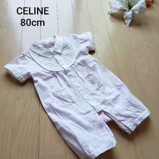 celine - セリーヌロンパース80cm