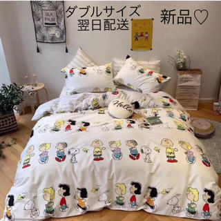 SNOOPY - 新品 スヌーピー   ダブルサイズ 布団カバー セット