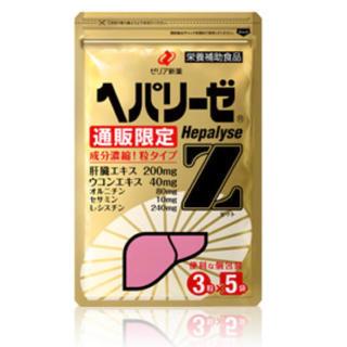 ヘパリーゼ 3粒×5袋×2セット(その他)