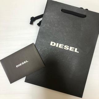 ディーゼル(DIESEL)のDIESEL ショップ袋 封筒セット(ショップ袋)