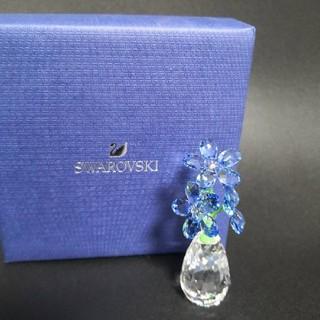 スワロフスキー(SWAROVSKI)のSWAROVSKI スワロフスキー 花 忘れな草 オブジェ 置き物(置物)