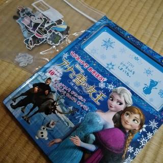 アナと雪の女王 マグネットであそぼう!(絵本/児童書)