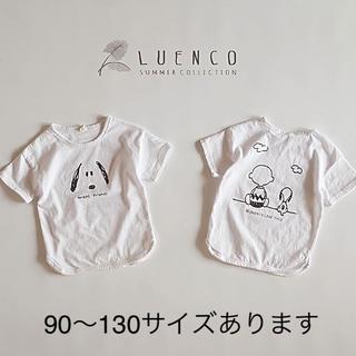 スヌーピー Tシャツ ホワイト 100size(Tシャツ/カットソー)