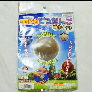 Shachihata - コロピカ どろだんご 製作 キット シャチハタ