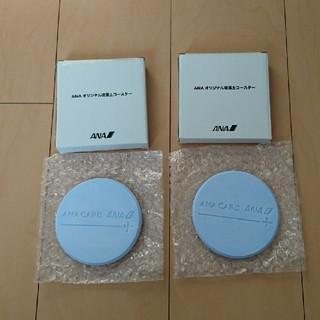 エーエヌエー(ゼンニッポンクウユ)(ANA(全日本空輸))のANA オリジナル珪藻土コースター 2個セット(テーブル用品)