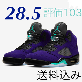 "NIKE - NIKE AIR JORDAN 5 ""PURPLE GRAPE"""