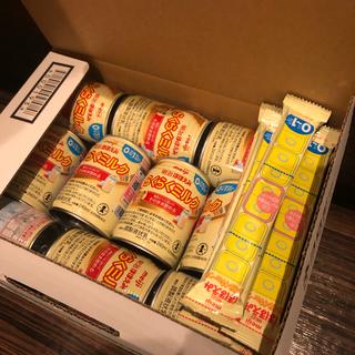 明治 - 明治 らくらくミルク缶 ほほえみ 20缶 + キューブ5本