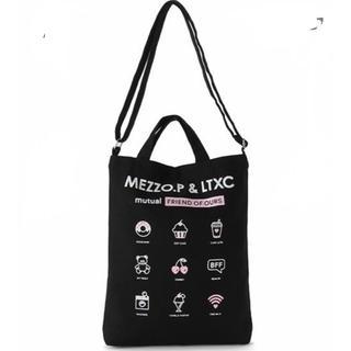 lovetoxic - ラブトキシック メゾピアノジュニアコラボ ロゴトートバッグ 新品