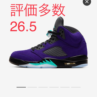 NIKE - NIKE AIR JORDAN 5 PERPLE GRAPE 26.5