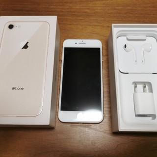 iPhone - iphone8 ゴールド 64gb au版