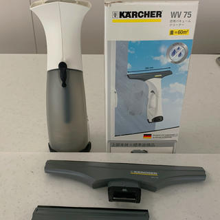 ケルヒャー 窓用クリーナー 窓用バキュームクリーナー WV75(掃除機)