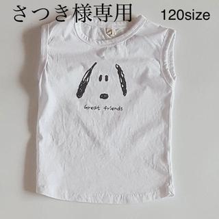 スヌーピー タンクトップ 120size(Tシャツ/カットソー)