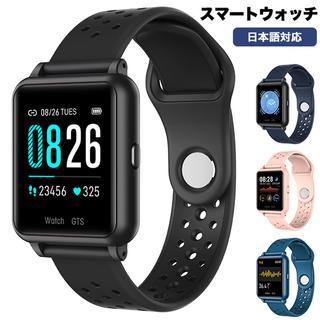 スマートウォッチ 活動量計 防水(腕時計(デジタル))