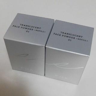 RMK - RMK トランスルーセントフェイスパウダー レフィル #01 詰め替え用 2個