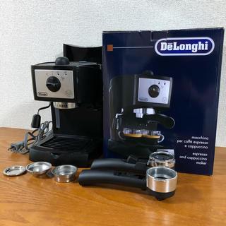 デロンギ(DeLonghi)のエスプレッソ・カプチーノメーカーEC152J(平型タンパー付き)(エスプレッソマシン)