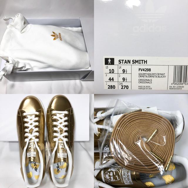 adidas(アディダス)の【新品】アディダス スタンスミス スニーカー ゴールド 金色 28.0 メンズの靴/シューズ(スニーカー)の商品写真