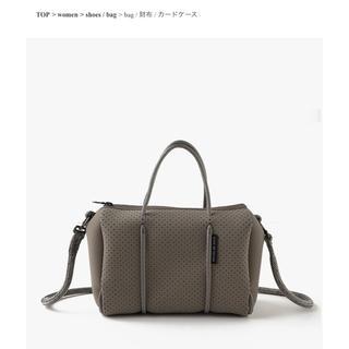 Ron Herman - RH bag