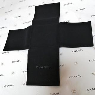 シャネル(CHANEL)のCHANEL ベロアケース(小物入れ)
