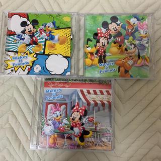ディズニー(Disney)の音楽用 CD(その他)