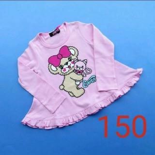 EARTHMAGIC - 直営店限定 150 アースマジック マフィー Aライン リボン 長袖 Tシャツ