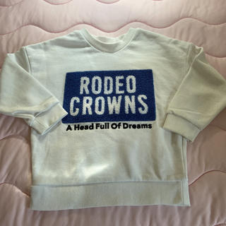 RODEO CROWNS WIDE BOWL - 最終値下げ