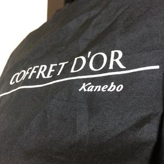 コフレドール(COFFRET D'OR)のカネボウ コフレドール 景品エプロン(その他)