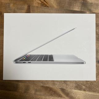 Apple - Macbook Pro 13inch 2020