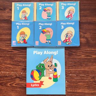 ディズニー(Disney)のディズニー英語Play Along! プレイアロング DVD,CD,Lyrics(知育玩具)