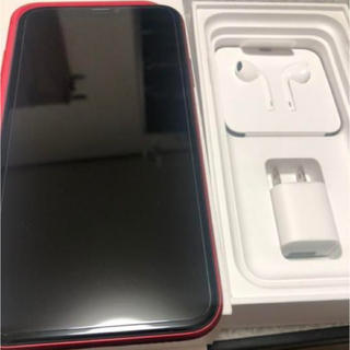 iPhone - iPhone11 256GB SIMフリー