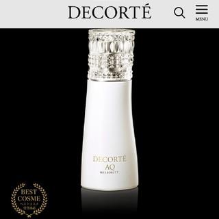 COSME DECORTE - 最高級コスメデコルテ AQ ミリオリティリペア エマルジョン n 50ml