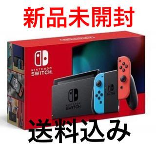 ニンテンドースイッチ(Nintendo Switch)のNintendo Switch  本体 ネオン ニンテンドースイッチ(家庭用ゲーム機本体)