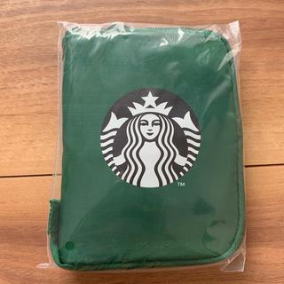 Starbucks Coffee - スタバ ポケッタブルエコバッグ グリーン