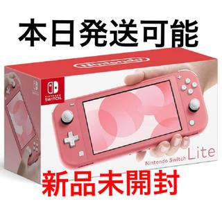 ニンテンドースイッチ(Nintendo Switch)のNintendo Switch Lite コーラル ニンテンドースイッチ(携帯用ゲーム機本体)