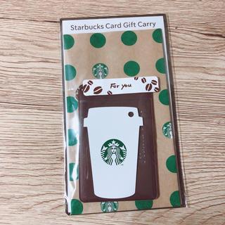スターバックスコーヒー(Starbucks Coffee)のスターバックス パスケース(パスケース/IDカードホルダー)