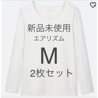ユニクロ(UNIQLO)の最安値 新品2枚 ユニクロエアリズムUVカットクルーネックT8分袖Mホワイト  (Tシャツ(長袖/七分))
